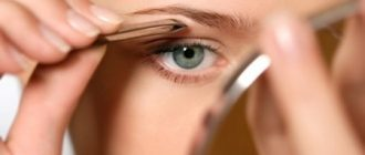 Как правильно выщипывать брови?